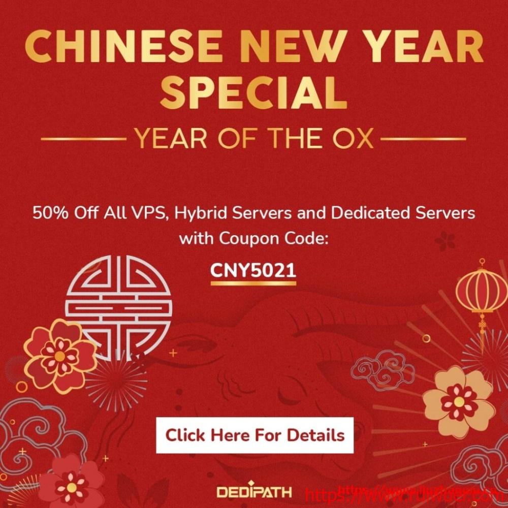 #新年优惠#DediPath:VPS、Hybrid Servers、洛杉矶亚洲优化独服5折优惠,G口不限流量-瑞吾尔