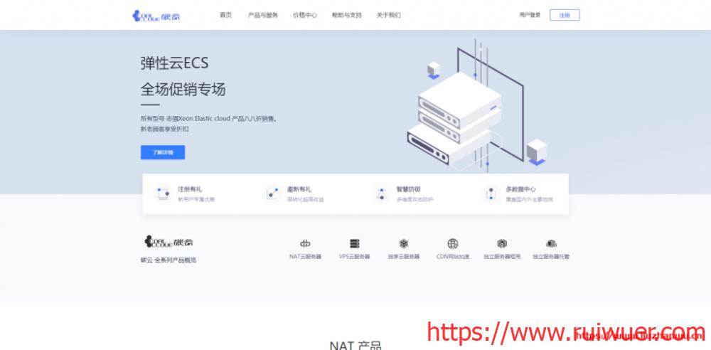碳云:78元/月/1GB内存/20GB空间/2TB流量/1Gbps端口/独立IP/Hyper-v/广州移动-瑞吾尔