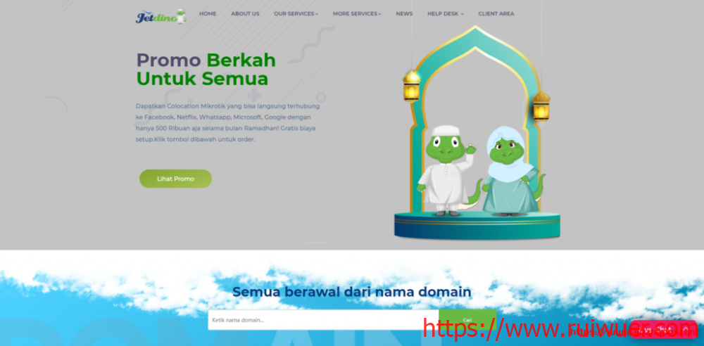 Jetdino:印度尼西亚VPS,100Mbps带宽不限流量,1核1G内存25GB SSD硬盘100M带宽$5.6/月-瑞吾尔