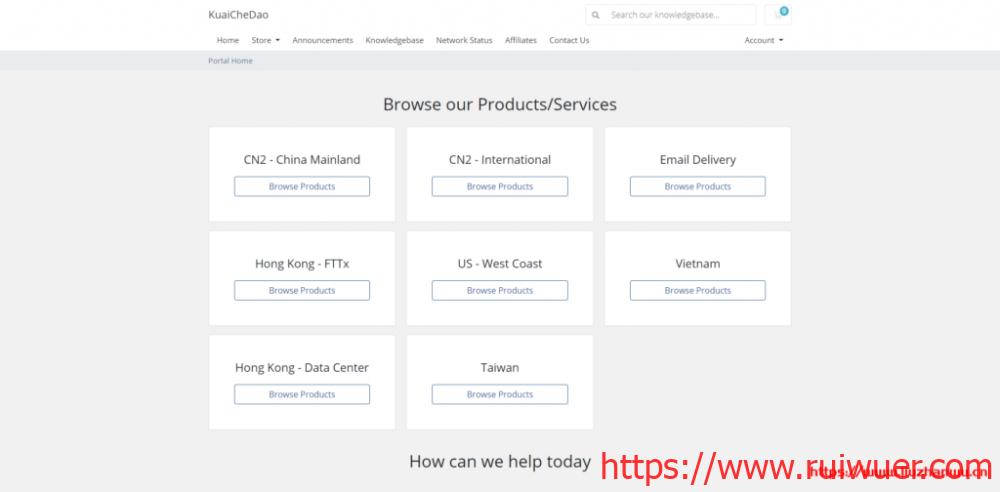 Kuai Che Dao:$88/年/1核/1GB内存/10GB SSD空间/2TB流量/10Gbps端口/KVM/香港BGP-瑞吾尔
