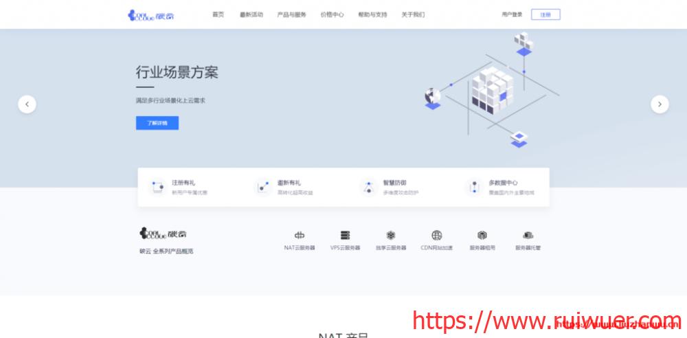 炭云:188元/年/2核/384MB内存/8GB空间/800GB流量/77Mbps端口/共享IP/Hyper-v/上海CN2-瑞吾尔