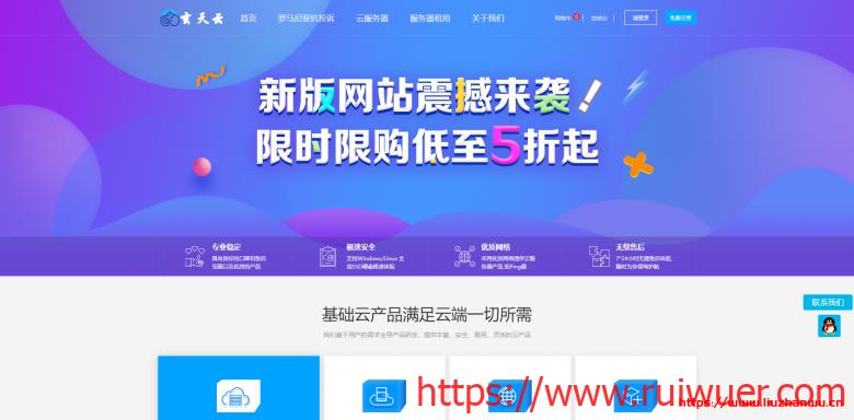 玄天云:香港CN24M带宽月付60元,美国CN212M带宽月付60元,罗马尼亚内容宽松VPS月付100元-瑞吾尔