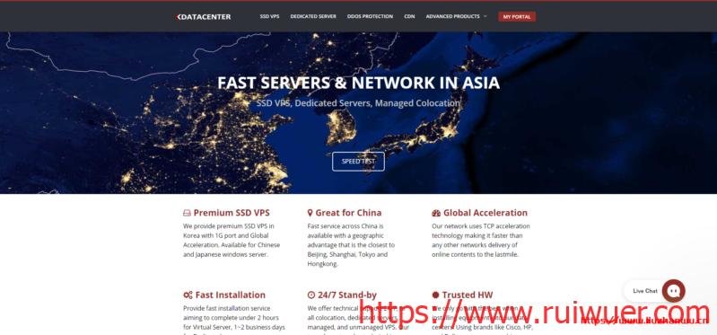 Kdatacenter:韩国服务器/原生IP/SK直连线路/E3-1231v3/8G内存/1TB HDD/1Gbps端口月流量1TB/$59/月-瑞吾尔