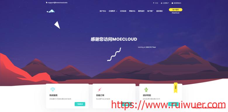 MoeCloud:79.2元/月/1GB内存/10GB SSD空间/2TB流量/10Gbps端口/KVM/香港BGP-瑞吾尔