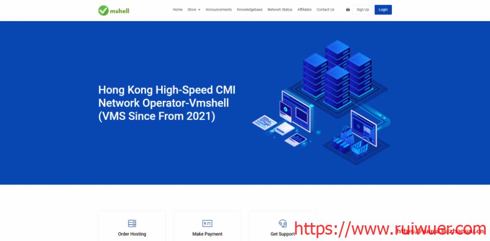 VmShell:新上美西CN2 GIA线路VPS,100M带宽,年付8折,香港CMI也参与优惠-瑞吾尔