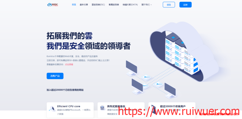 90IDC:香港双程CN2、圣何塞三网CN2终身4.8折优惠,1核/1G/套餐月付12.48元-瑞吾尔