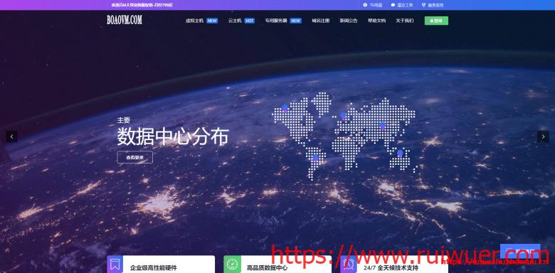 博鳌云:香港站群服务器促销/E3/8G/240 GB SSD或1TB HDD/10M CN2 BGP/116个IP/4C,1099元/月-瑞吾尔