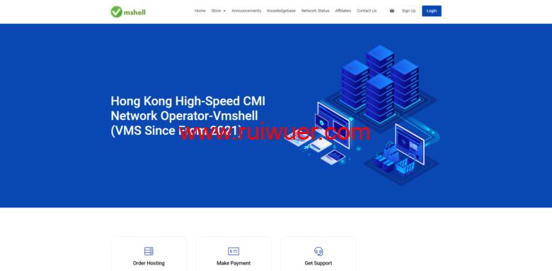 Vmshell:香港CMI线路,200M带宽月付9刀,300M带宽月付18刀,解锁全部流媒体-瑞吾尔