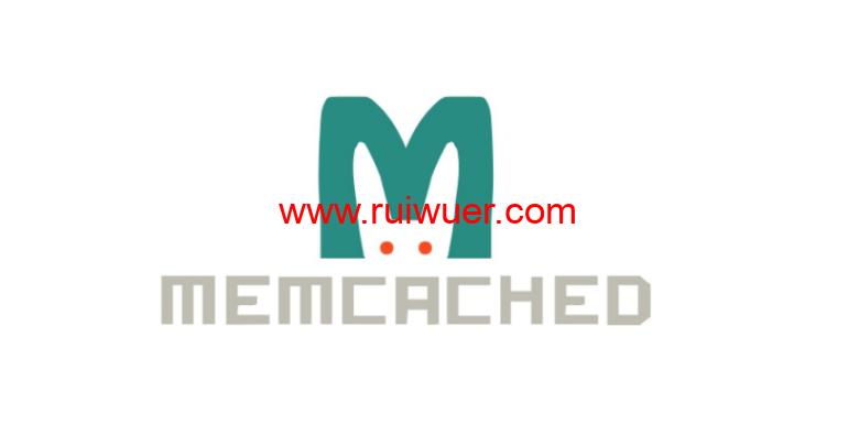 如何在CentOS 8系统镜像部署Memcached缓存工具?-瑞吾尔