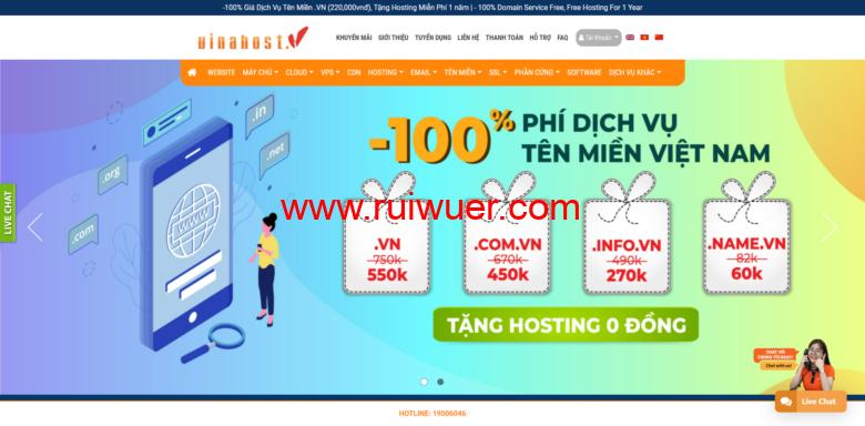 vinahost:越南胡志明VNPT,便宜越南VPS,免费的DirectAdmin,100Mbps不限流量,月付35元起-瑞吾尔