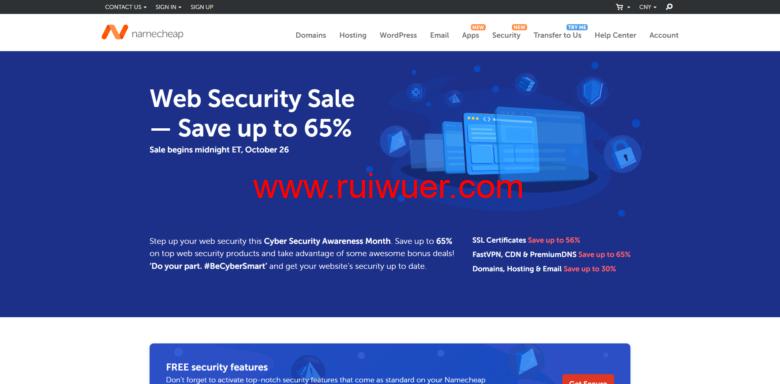 namecheap:网络安全月,SSL 证书、高级dns等,最低3.5折-瑞吾尔
