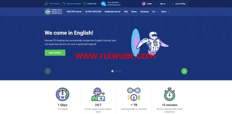 pq.hosting:新上荷兰独立服务器,月付€150起-瑞吾尔