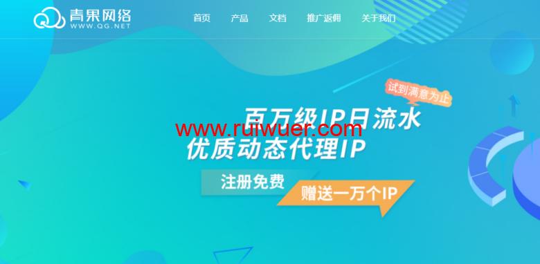 青果云:香港CN2 GIA主机,简单测评-瑞吾尔